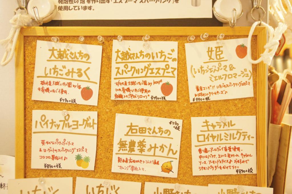 f:id:linakawase:20170928215912j:plain