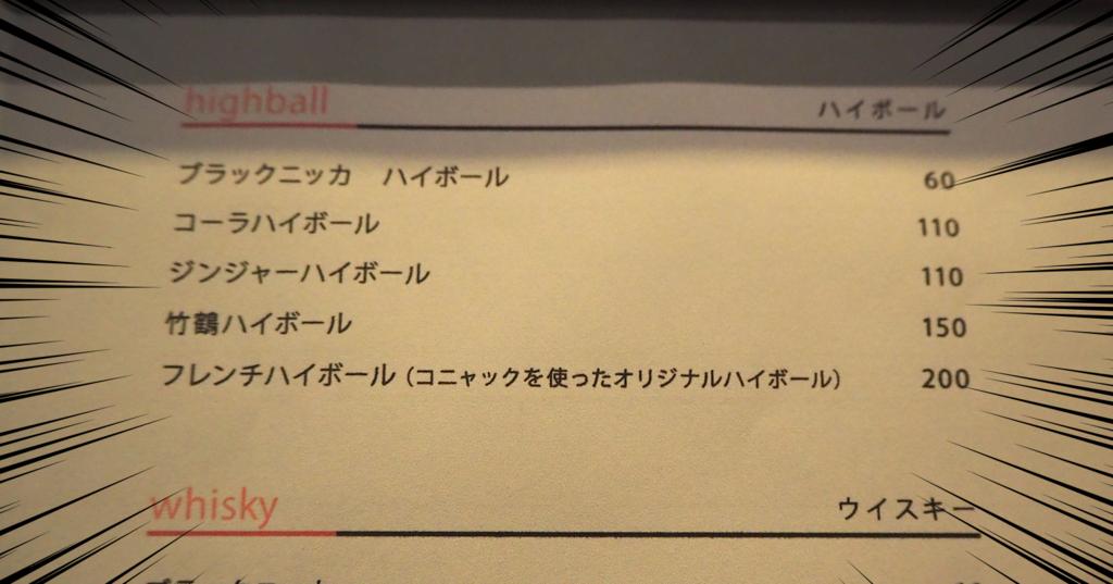 f:id:linakawase:20171023225804j:plain
