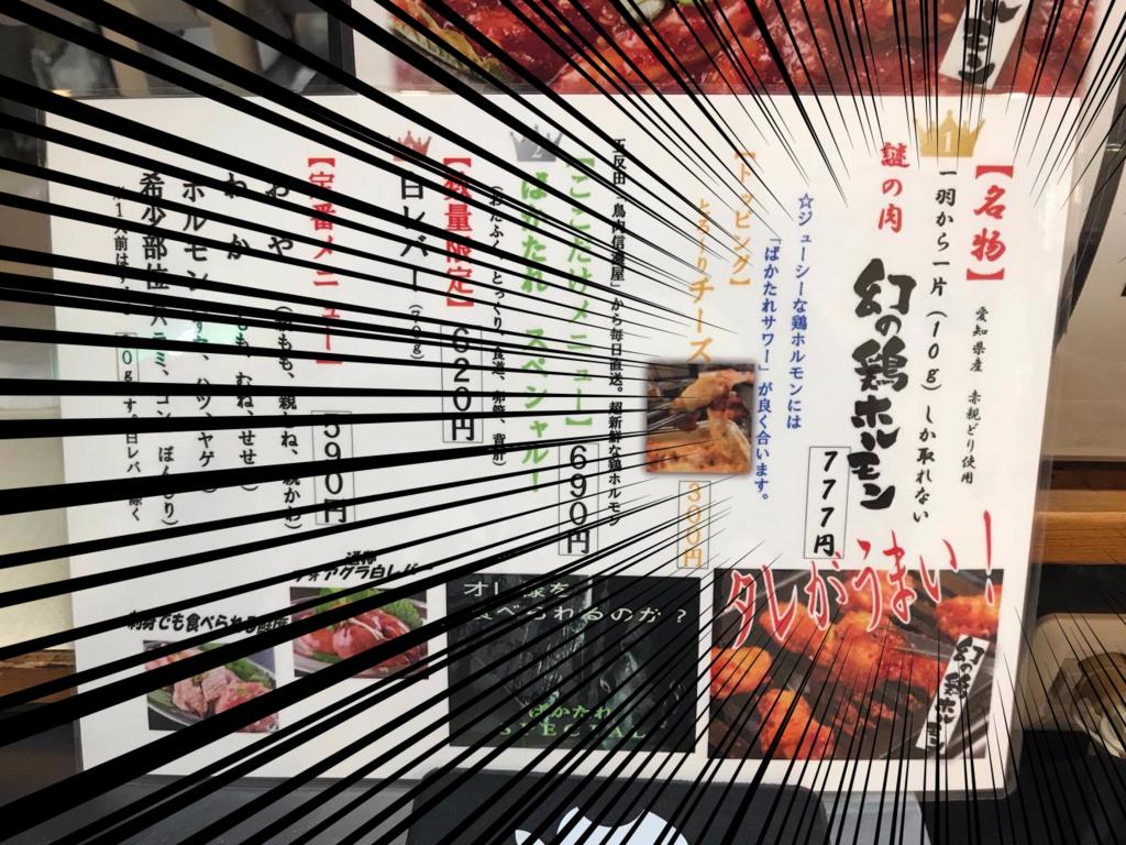 f:id:linakawase:20171201235309j:plain