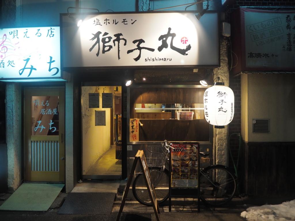 f:id:linakawase:20180129005243j:plain