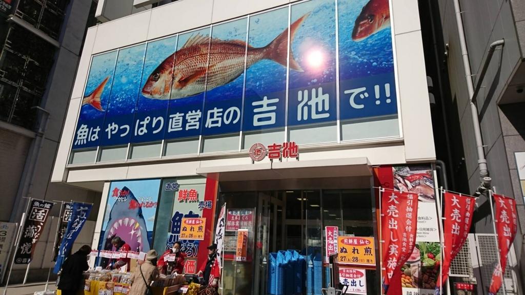 f:id:linakawase:20180203224745j:plain