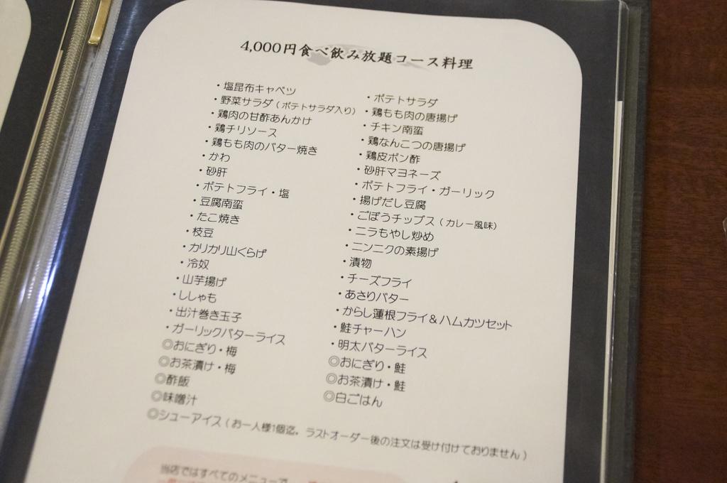 f:id:linakawase:20180225120513j:plain