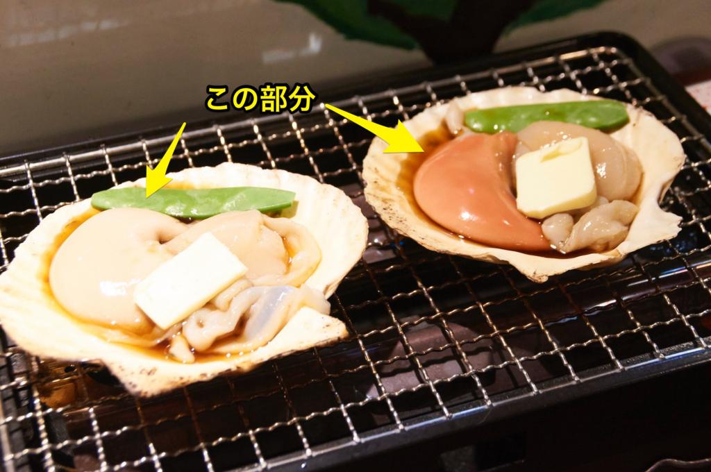 f:id:linakawase:20180509141701j:plain