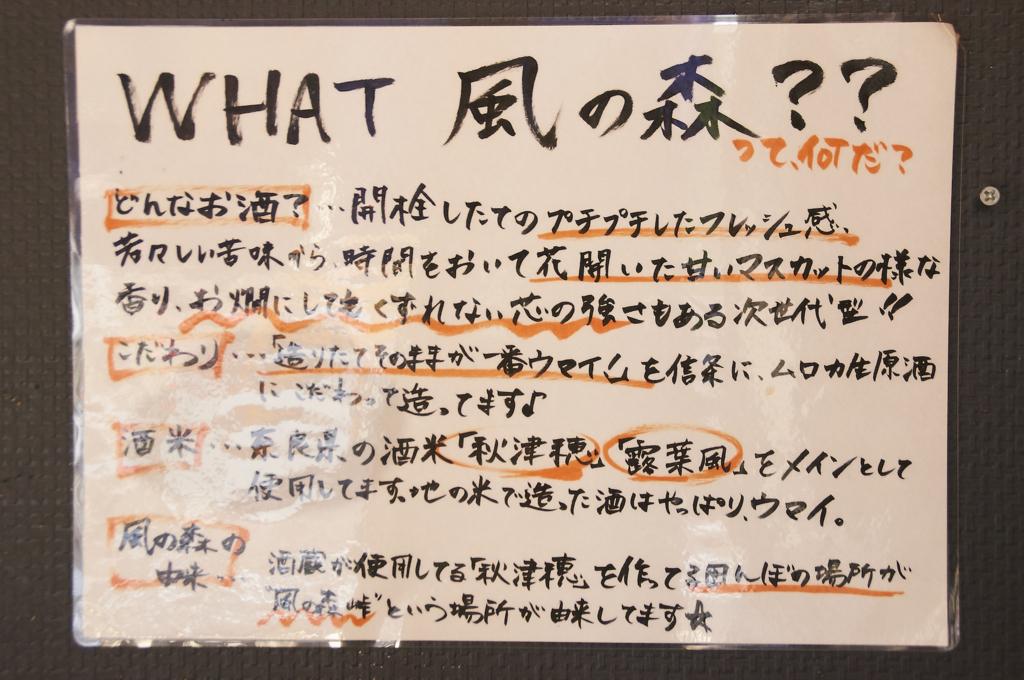 f:id:linakawase:20180601232522j:plain