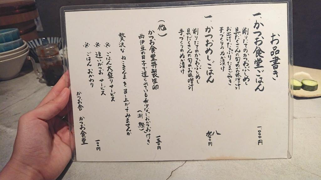 f:id:linakawase:20180605233442j:plain