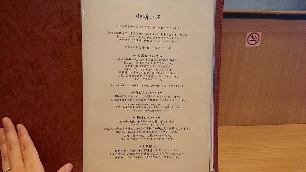 f:id:linakawase:20180827131855j:plain