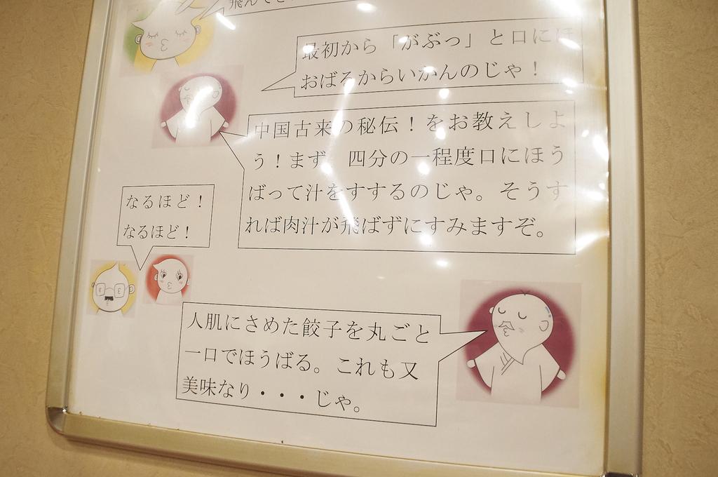 f:id:linakawase:20180926115059j:plain
