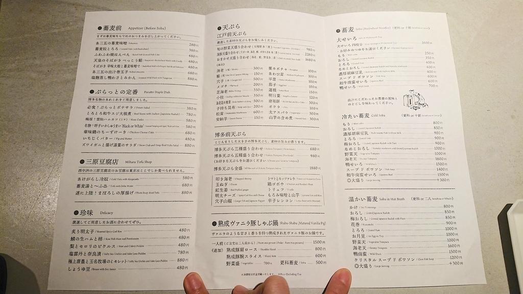 f:id:linakawase:20190106163632j:plain