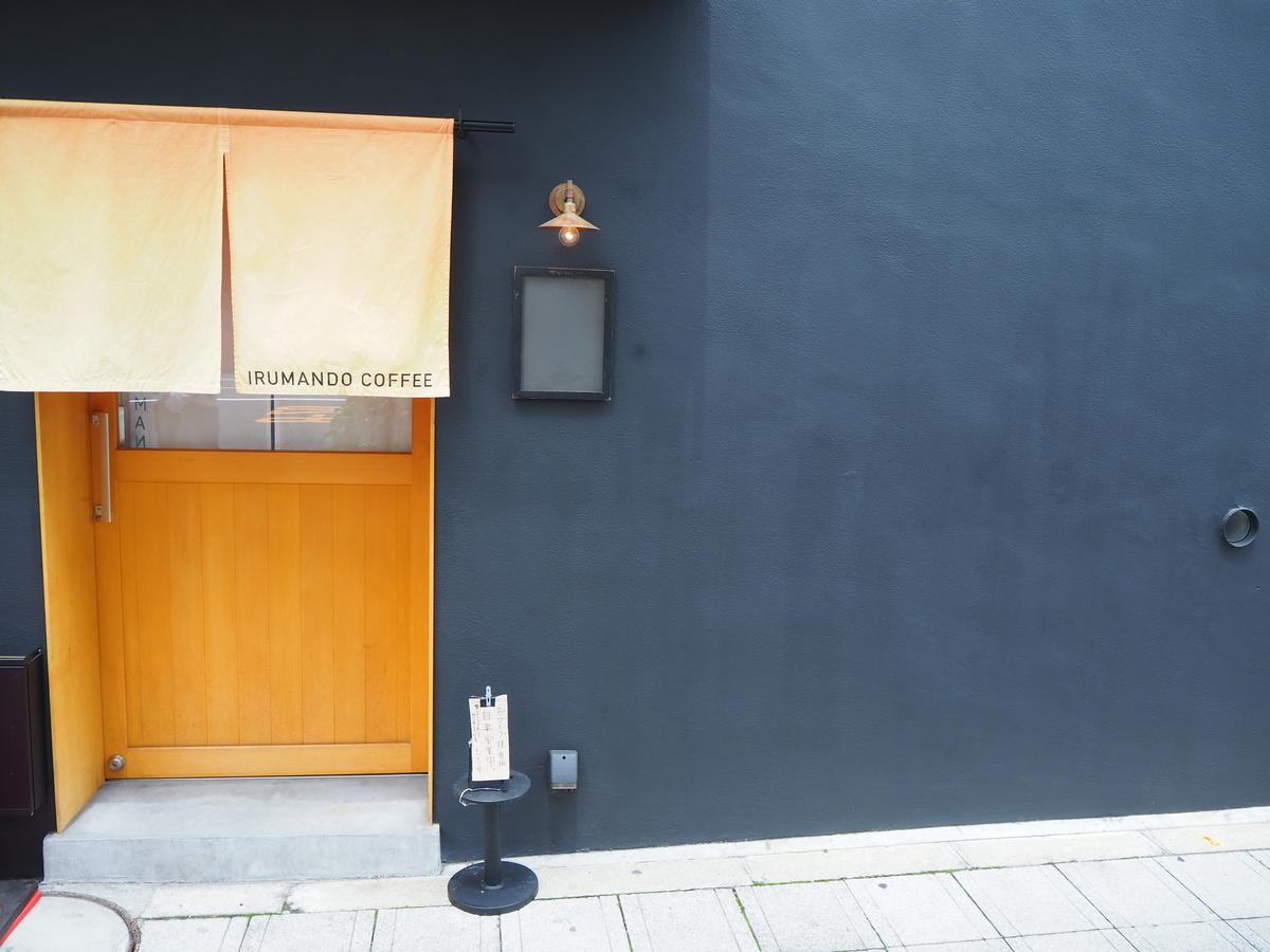 f:id:linakawase:20201026222021j:plain