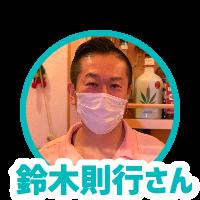 f:id:linakawase:20210129222115p:plain