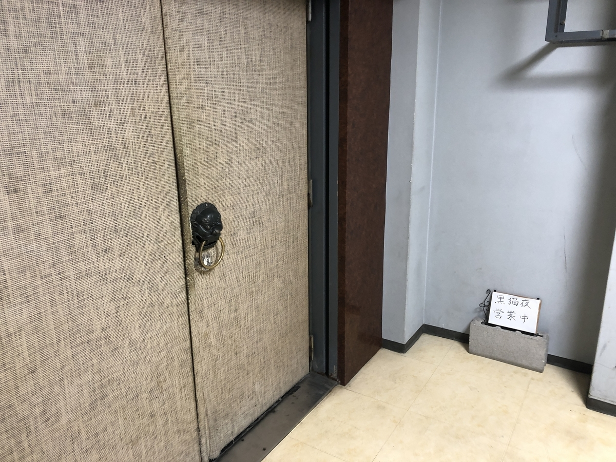 f:id:linakawase:20210211124631j:plain