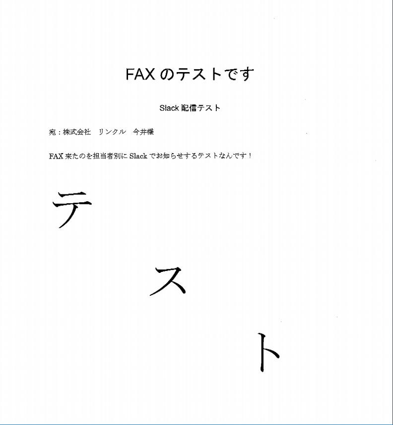 f:id:lincle-imai:20190419181219j:plain