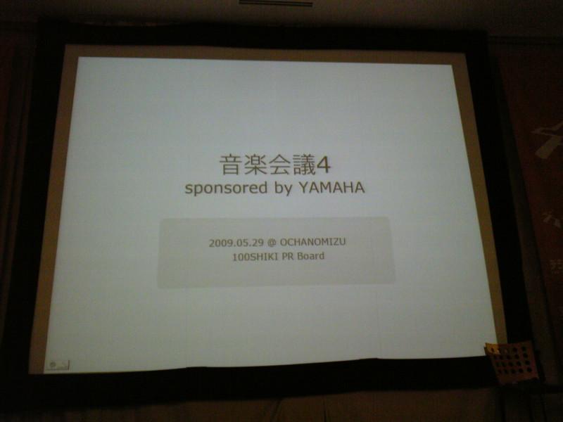 20090529193200