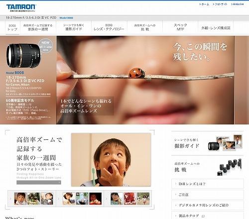 f:id:lind:20110129133044j:image