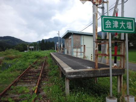 JR只見線会津大塩駅その2 - ライ...