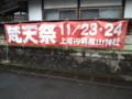 20171123094735