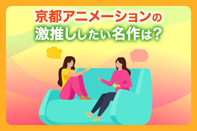 f:id:line_ishiguro:20210914114506j:plain