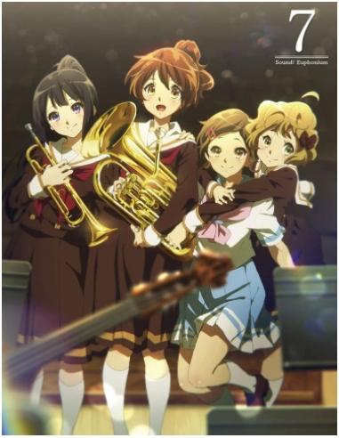『響け!ユーフォニアム 7 [Blu-ray]』ポニーキャニオン、2015年
