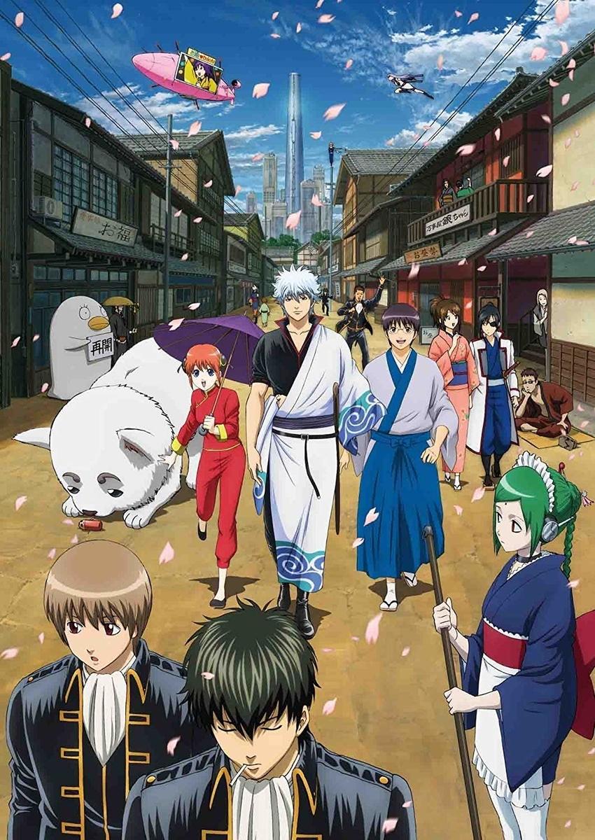 銀魂´ Blu-ray Box 上(完全生産限定版)より(アニプレックス、2016)