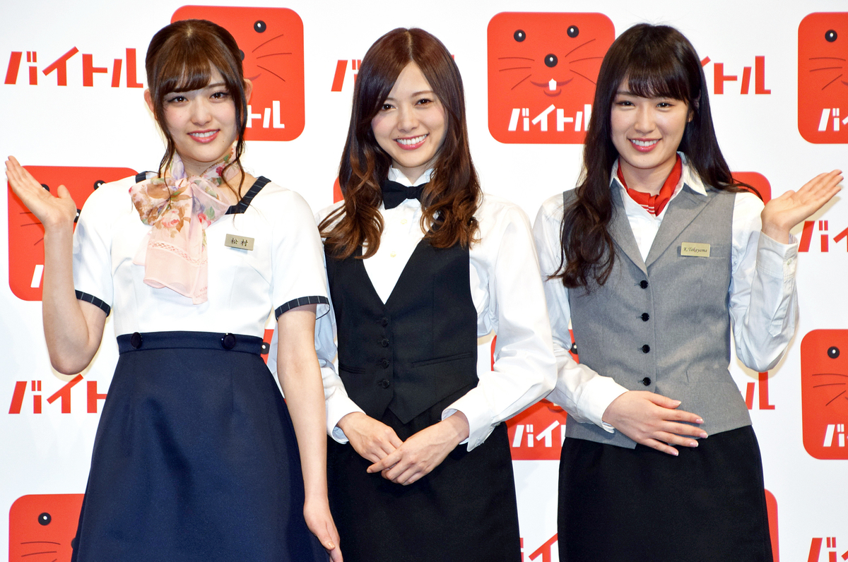 (左から)松村沙友理、白石麻衣、高山一実