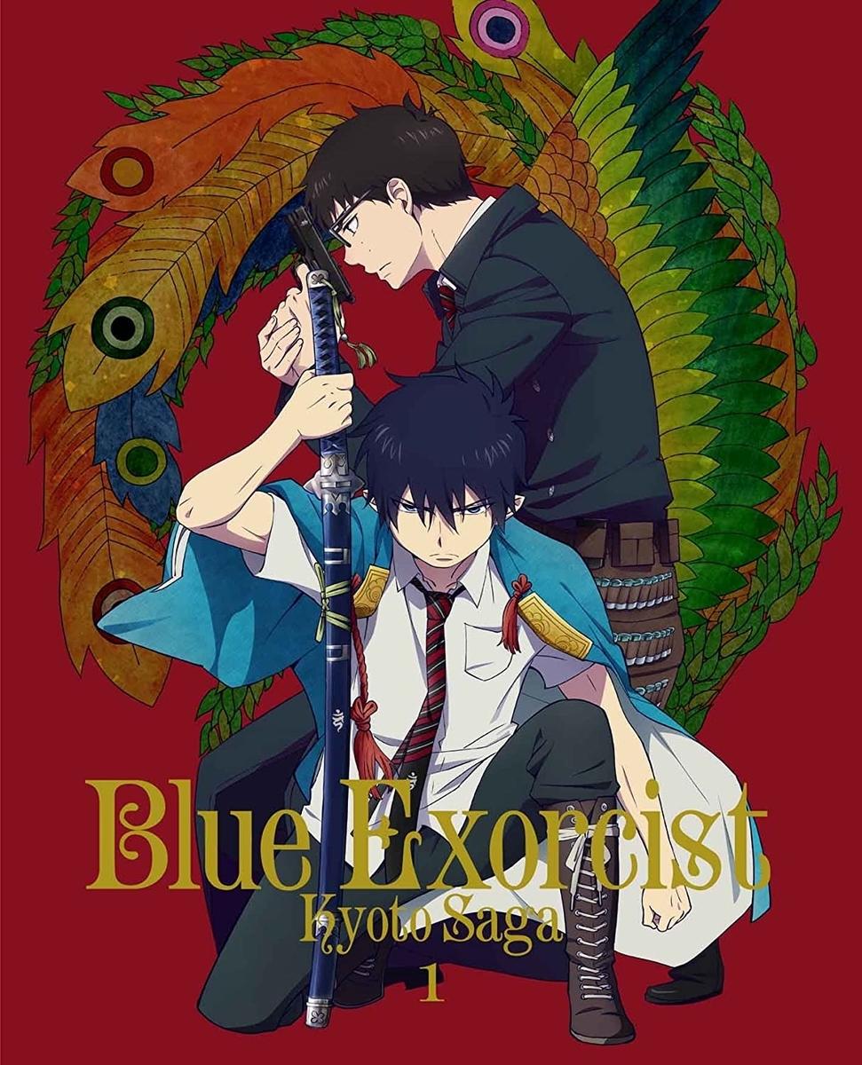 『青の祓魔師 京都不浄王篇 1(完全生産限定版)Blu-ray』アニプレックス、2017年