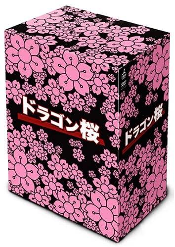 『ドラゴン桜 DVD-BOX』メディアファクトリー、2005年