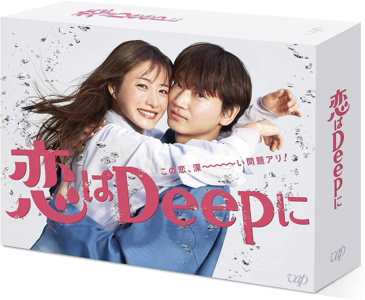 『恋はDeepに』Blu-ray BOX、バップ、2021年