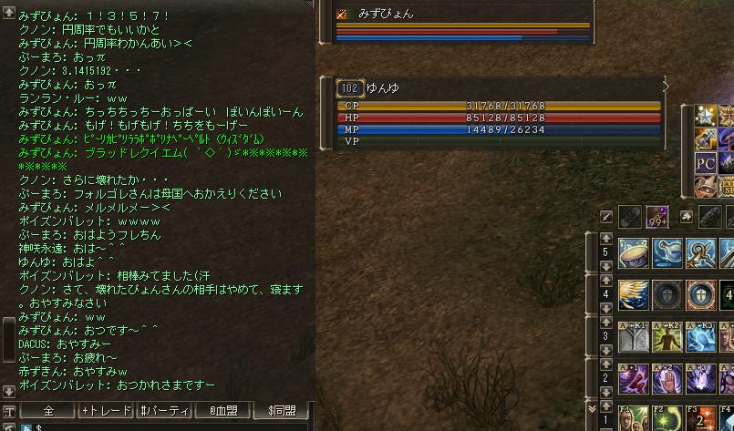 f:id:lineage2yun:20170103014953p:plain
