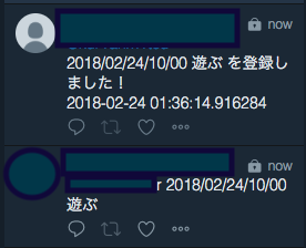 f:id:linearml:20180224014425p:plain