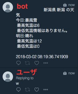 f:id:linearml:20180302082900p:plain