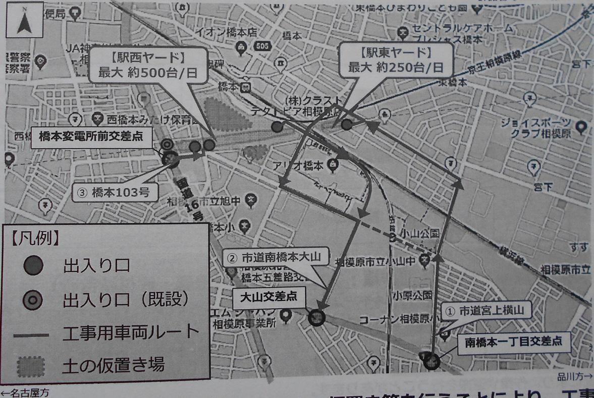 f:id:linearsagamihara:20191020113712j:plain