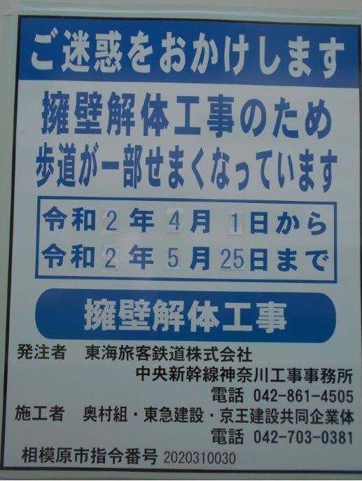 f:id:linearsagamihara:20200517094756j:plain