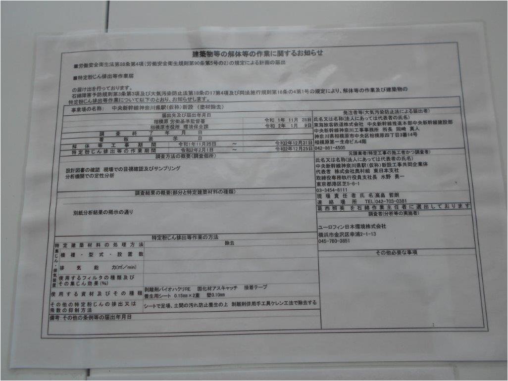f:id:linearsagamihara:20200517094843j:plain