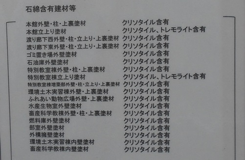f:id:linearsagamihara:20200517094913j:plain