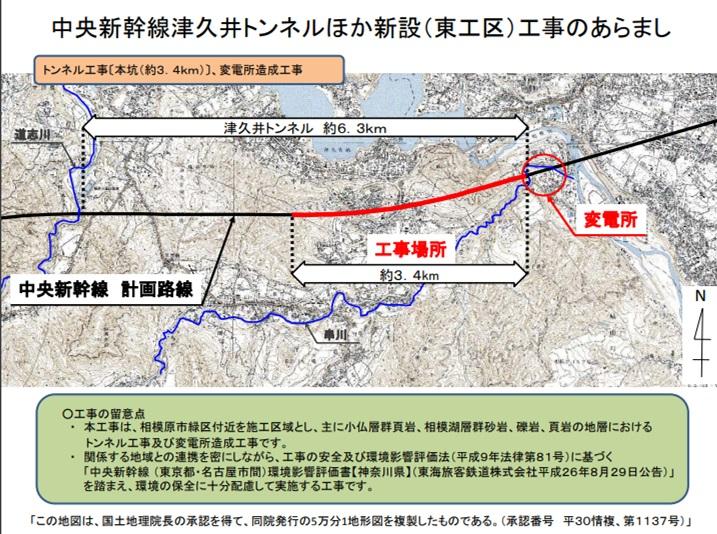 f:id:linearsagamihara:20200702162003j:plain