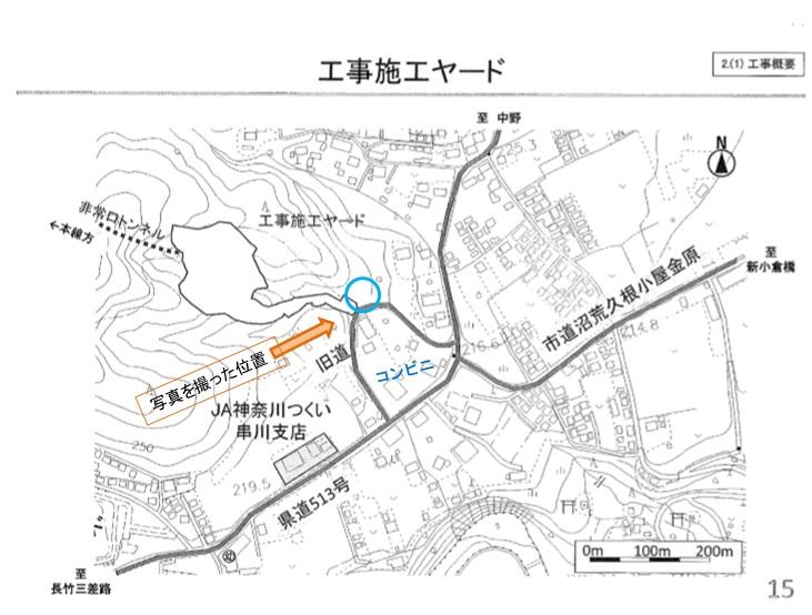 f:id:linearsagamihara:20200724153928j:plain