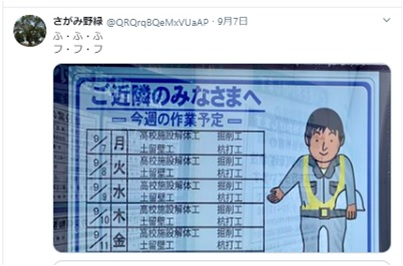 f:id:linearsagamihara:20201021124310j:plain