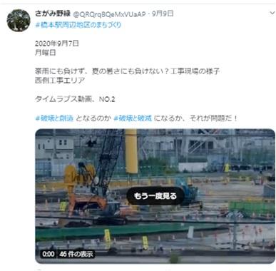 f:id:linearsagamihara:20201021124329j:plain