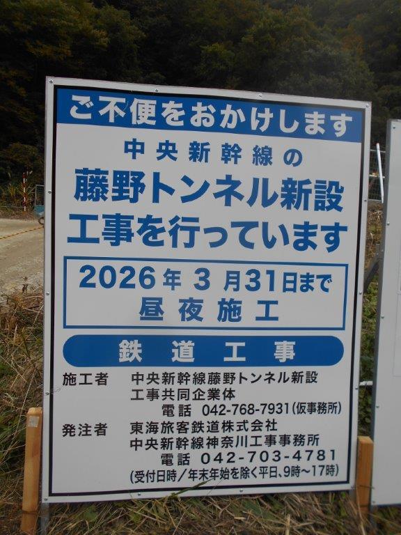 f:id:linearsagamihara:20201108150944j:plain