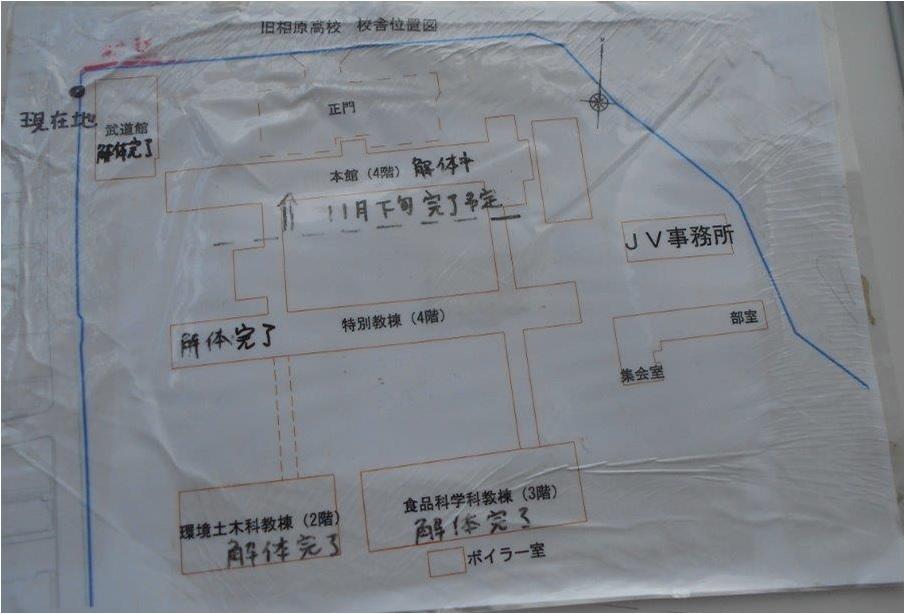 f:id:linearsagamihara:20201108200341j:plain