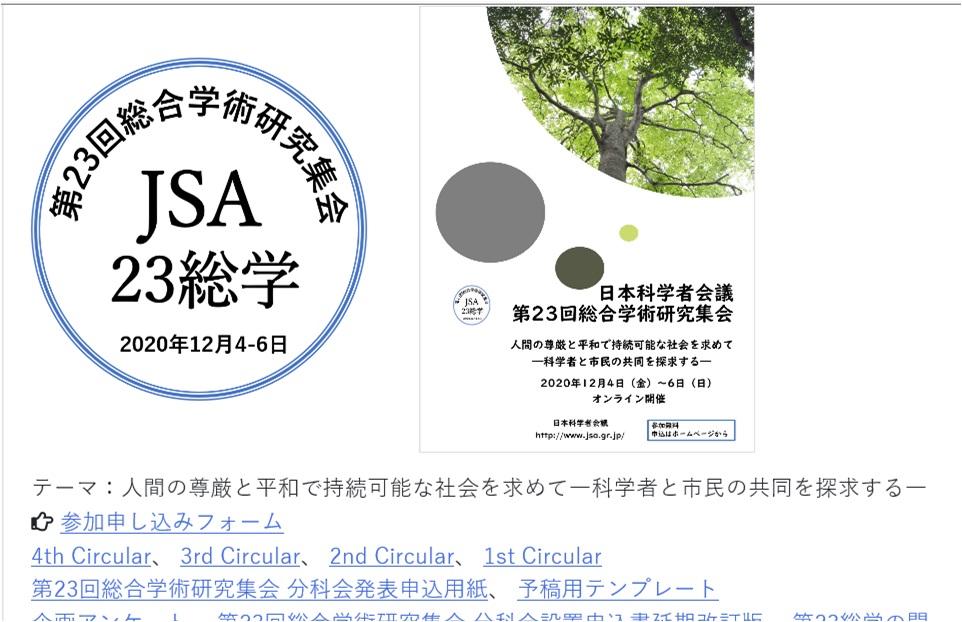 f:id:linearsagamihara:20201125110548j:plain
