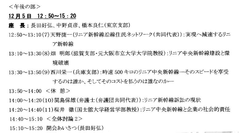 f:id:linearsagamihara:20201125110904j:plain