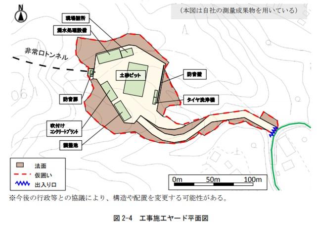 f:id:linearsagamihara:20201207234548j:plain