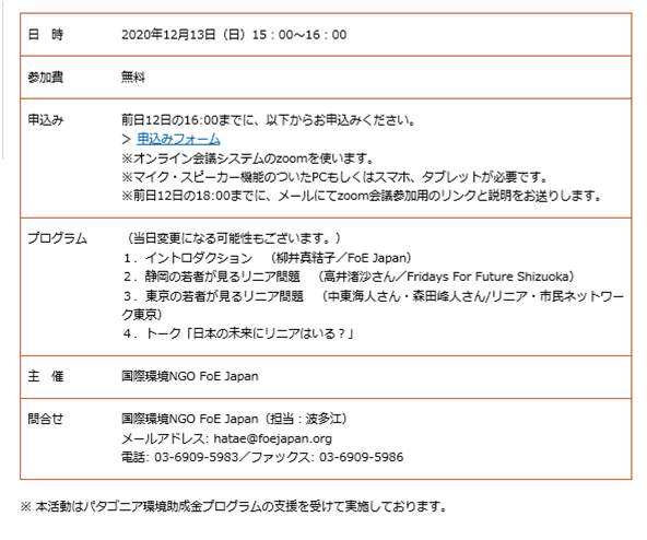 f:id:linearsagamihara:20201211224104p:plain