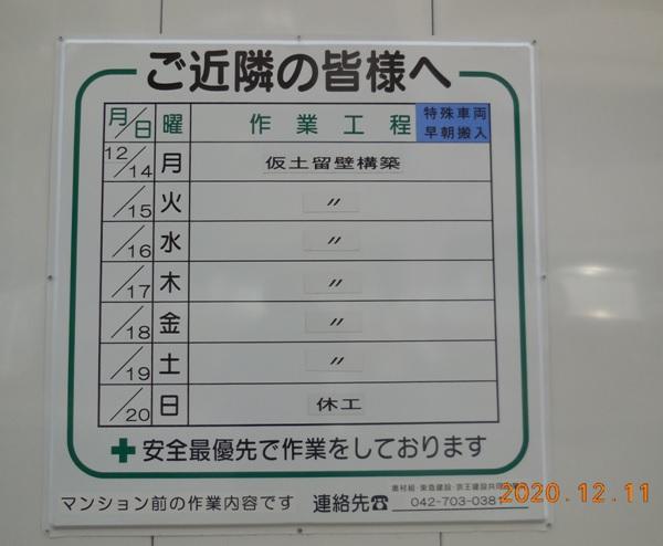 f:id:linearsagamihara:20201231214058j:plain