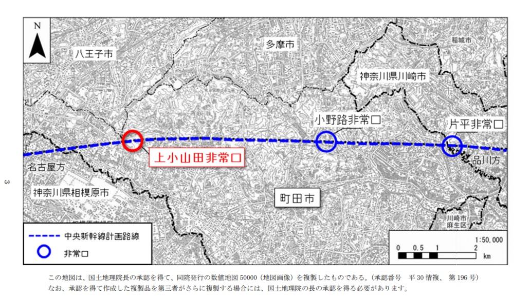 f:id:linearsagamihara:20210125143625j:plain