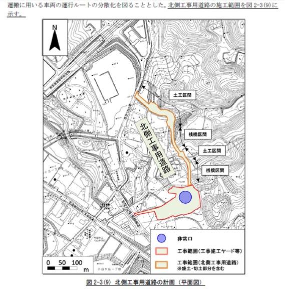 f:id:linearsagamihara:20210125143703j:plain