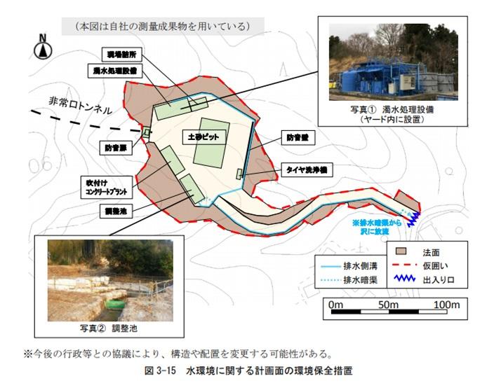 f:id:linearsagamihara:20210412170746j:plain