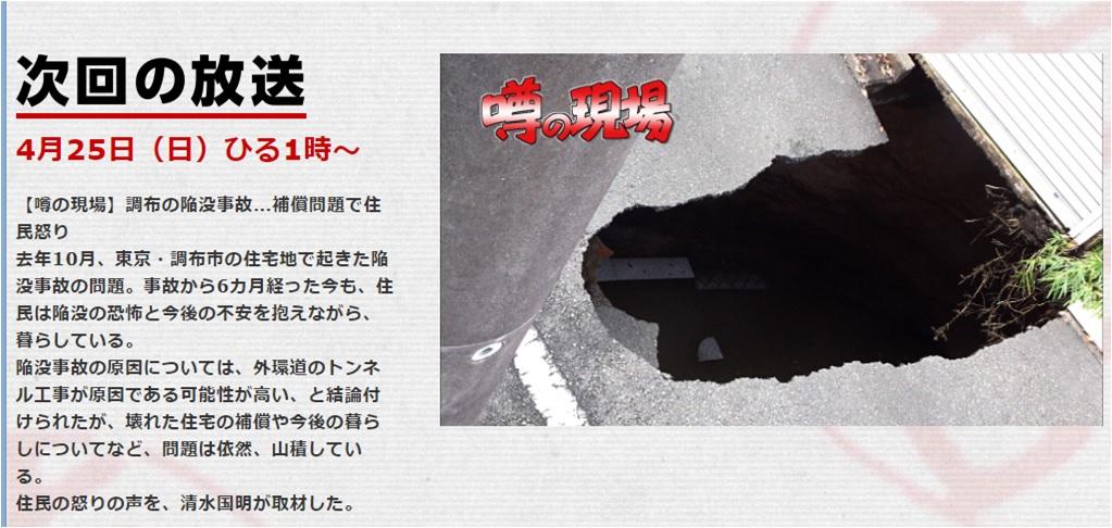 f:id:linearsagamihara:20210424103214j:plain