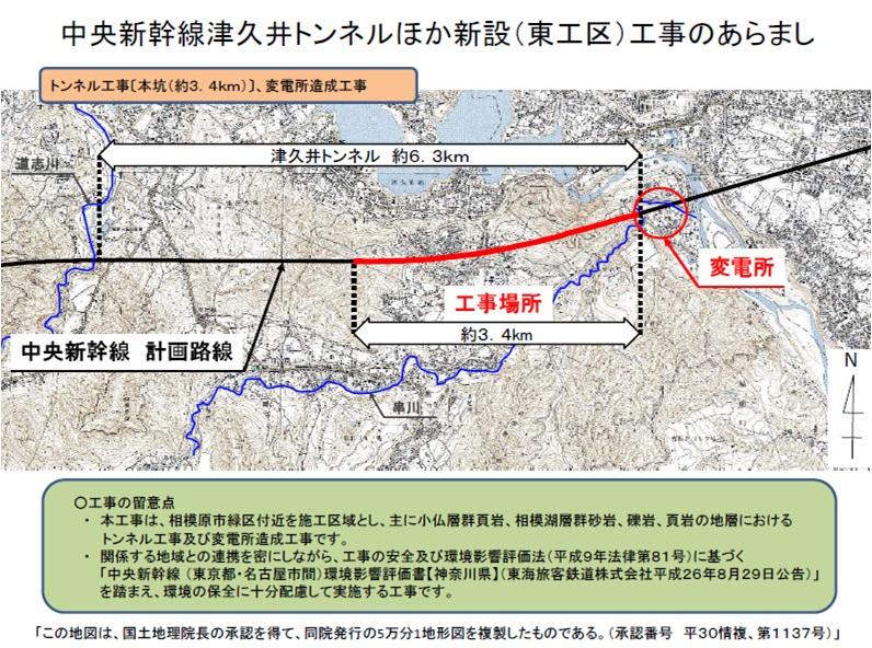 f:id:linearsagamihara:20210610161704j:plain